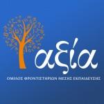 diktyo_logo