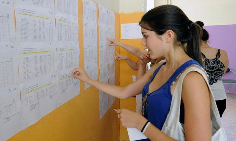 Αξία - Όμιλος Φροντιστηρίων Μέσης Εκπαίδευσης