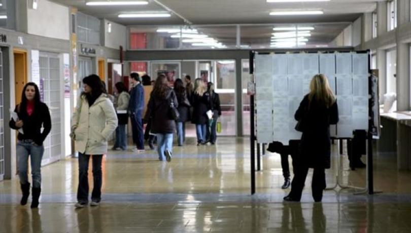 Μετεγγραφές Φοιτητών 2015