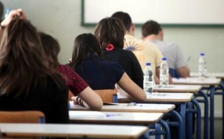 Ύλη Προαγωγικών και Απολυτηρίων Εξετάσεων των Λυκείων