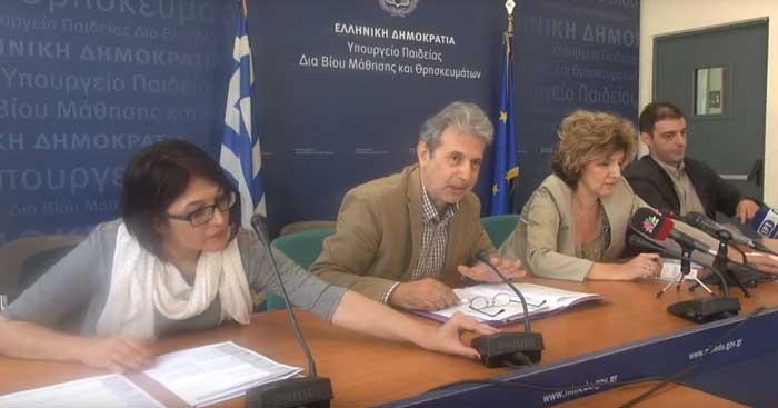 Επανέρχεται το επίδομα 1500 ευρώ στους αριστούχους των ΑΕΙ (Βίντεο)