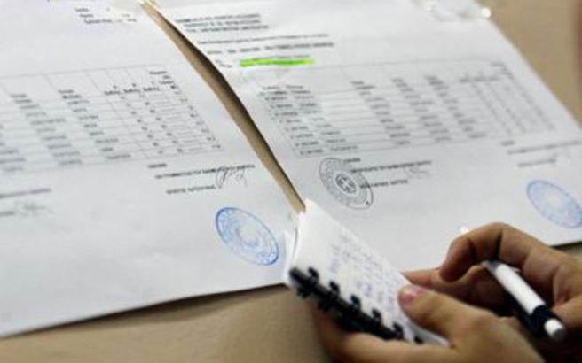 Στατιστικα Στοιχεία Υποψηφίων ΕΠΑ.Λ. Πανελλαδικών 2016