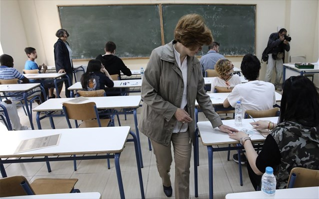 """Έπεσε η """"αυλαία"""" των εξετάσεων στα Ειδικά Μαθήματα"""