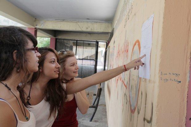 Βάσεις 2016 - Πανελλήνιες: ΕΔΩ θα δείτε τα αποτελέσματα