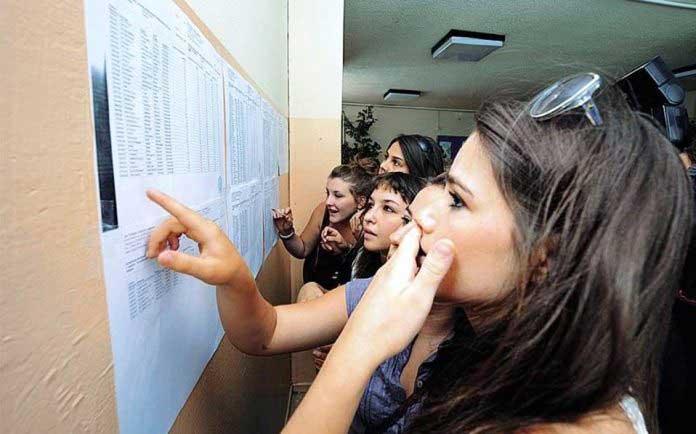 Το Υπουργείο Παιδείας ανακοίνωσε τα ονόματα των εισαγομένων στην Τριτοβάθμια Εκπαίδευση υποψηφίων με σοβαρές παθήσεις για το ακαδημαϊκό έτος 2016-2017.