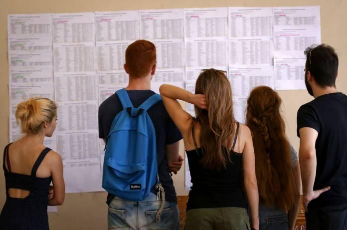 Οδηγίες υποψηφίων στις κατηγορίες Ελλήνων του εξωτερικού 2017