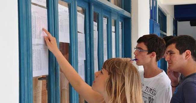 Τη Δευτέρα 10 Ιουλίου ανακοινώνονται οι βαθμολογίες των ειδικών μαθημάτων