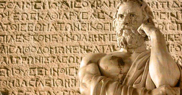 2ος Μαθητικός Διαγωνισμός στην Αρχαία Ελληνική Γλώσσα και Γραμματεία 2018