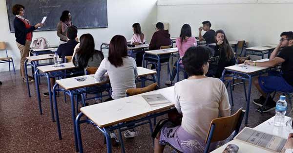 """Ποια μαθήματα θα """"δώσουν"""" φέτος στις Απολυτήριες Εξετάσεις οι μαθητές της Γ Λυκείου"""