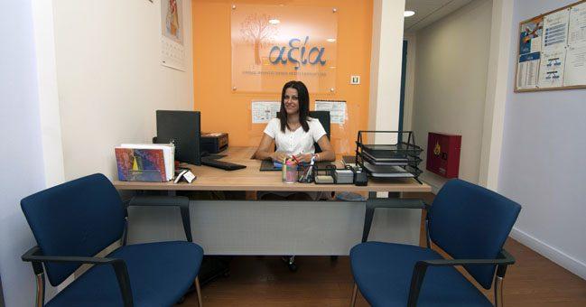 Γραμματεία αξία - Φροντιστήριο στο Παπάγου