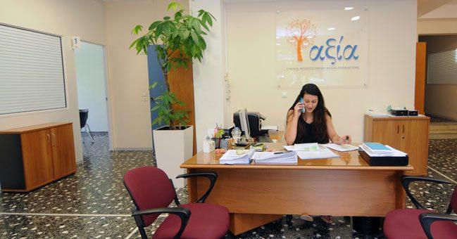Γραμματεία αξία - Φροντιστήριο στο Χαλάνδρι Κάτω