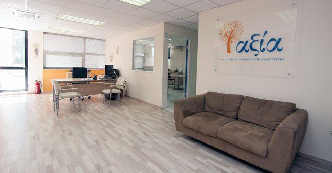 Αίθουσες αξία - Φροντιστήριο στο Νέο Ηράκλειο
