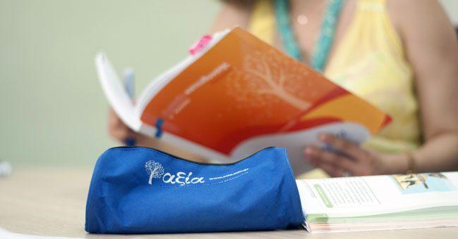 Καθηγητές αξία - Φροντιστήριο στο Χαλάνδρι Τούφα