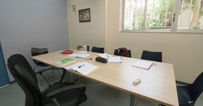 Αίθουσες αξία - Φροντιστήριο στο Χαλάνδρι Τούφα