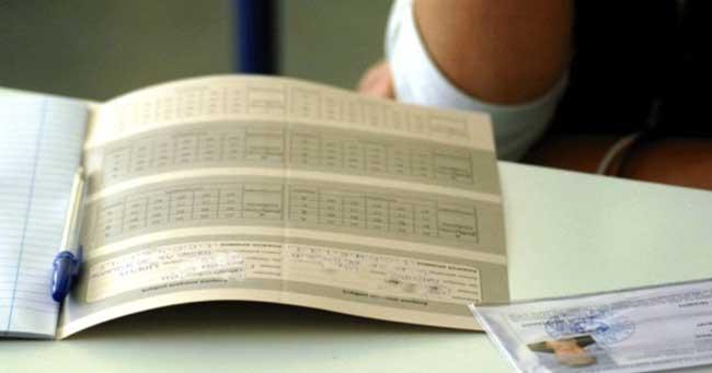 Προγραμματισμός για την υποβολή Αίτησης – Δήλωσης για συμμετοχή στις Πανελλαδικές Εξετάσεις