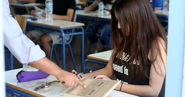 Υποβολή Αίτησης – Δήλωσης των υποψήφιων για συμμετοχή στις Πανελλαδικές Εξετάσεις