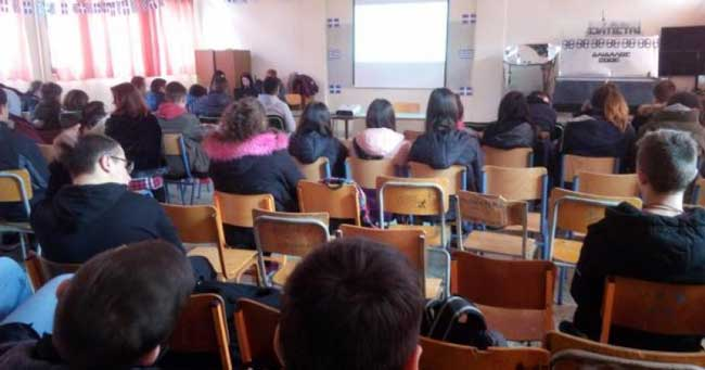 Ωρολόγια Προγράμματα Α' και Β' Τάξεων ΕΠΑΛ - Εικόνα: tharos.gr