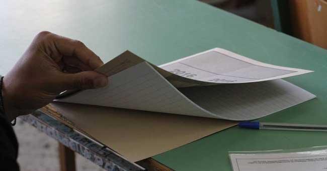 Συμμετοχή στις πανελλαδικές εξετάσεις μαθητών που παραπέμπονται στην ειδική εξεταστική περίοδο του Ιουνίου - Εικόνα: ipaideia.gr