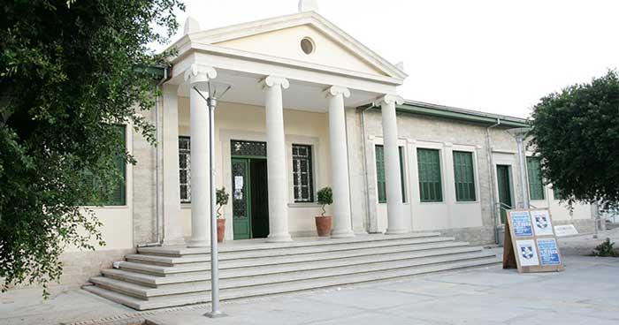 Γ΄ Κατανομή θέσεων του Τεχνολογικού Πανεπιστημίου Κύπρου για τους Ελλαδίτες