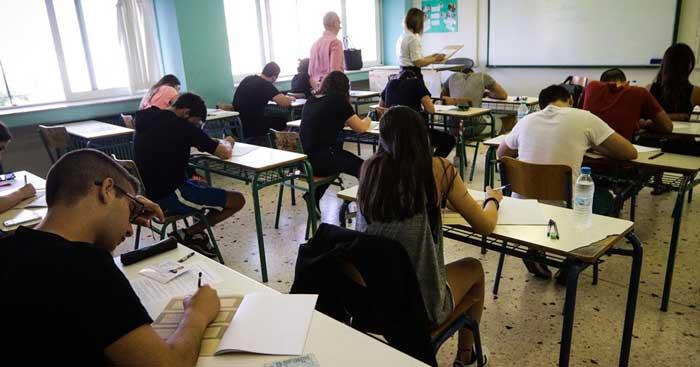 Μείωση του αριθμού των εξεταζόμενων μαθημάτων και αλλαγές στον τρόπο εξέτασης των μαθητών του Γενικού Λυκείου