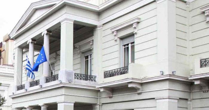Διπλωματική Ακαδημία – Ένα όνειρο πολλών μαθητών