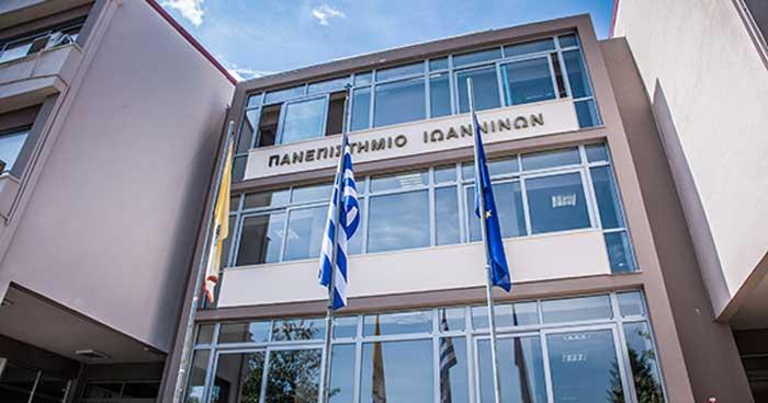Νέα Τμήματα Πανεπιστημίων Ιωαννίνων και Ιονίου από τις συγχωνεύσεις των αντίστοιχων ΤΕΙ