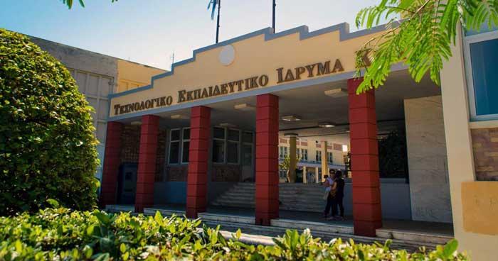 Πόρισμα για το Νέο Πανεπιστήμιο Κρήτης