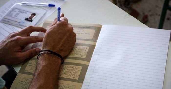 Εξέταση υποψηφίων με ειδικές εκπαιδευτικές ανάγκες των ΓΕΛ και ΕΠΑΛ