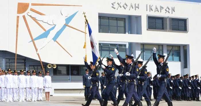 Καθ' υπέρβαση εισαγωγή υποψηφίων πυρόπληκτων περιοχών Αττικής στις Στρατιωτικές Σχολές