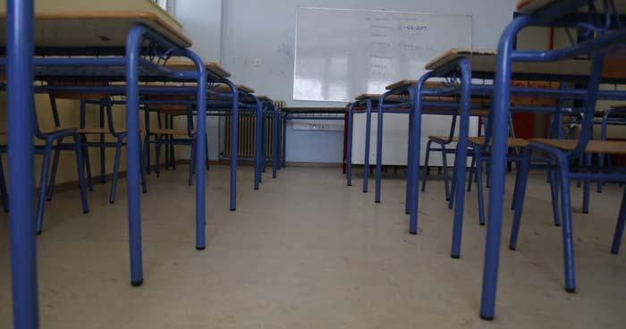 Ανακοινώθηκαν οι ημερομηνίες λήξης των μαθημάτων Γυμνασίων, ΓΕΛ και ΕΠΑΛ