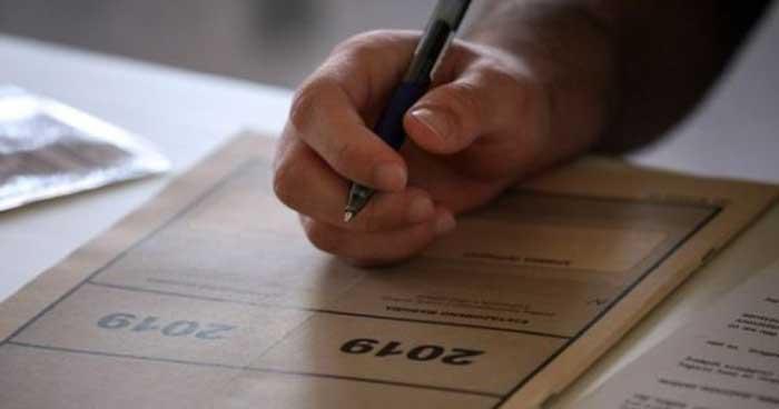 Άνοιξε το 2ο μηχανογραφικό για τους υποψηφίους των Πανελληνίων