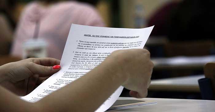 Οδηγίες και προϋποθέσεις υπαγωγής υποψηφίων στις κατηγορίες Ελλήνων του εξωτερικού