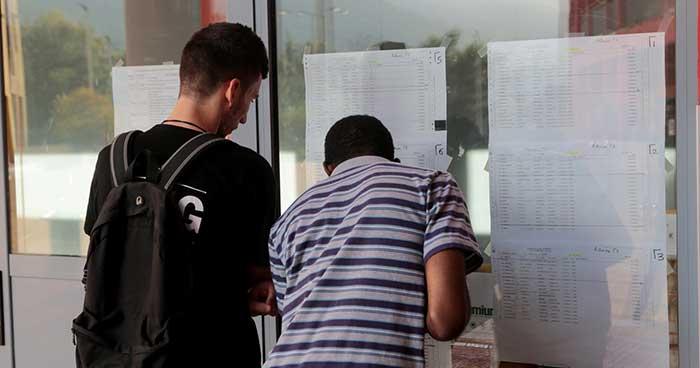 Ανακοίνωση βαθμολογιών υποψηφίων των Επαναληπτικών Πανελλαδικών Εξετάσεων ΓΕΛ 2019