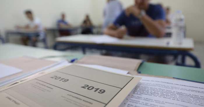 Ανακοίνωση αποτελεσμάτων Επαναληπτικών Πανελλαδικών Εξετάσεων 2019