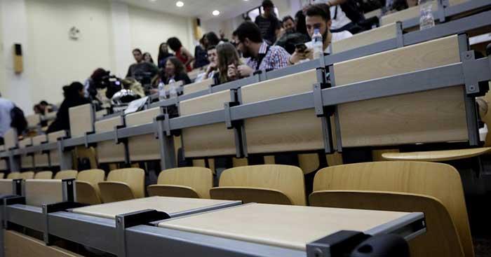 Εν αναμονή της ίδρυσης 2 νέων Πανεπιστημίων: Ποια είναι αυτά